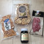 カルディセールで買ったおすすめ商品~お菓子・調味料~