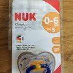 1m18d  ヌークNUKのおしゃぶりハッピーデイズ