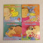 【絵本育児のすすめ】1冊500円で安い!安くておすすめの英語絵本。