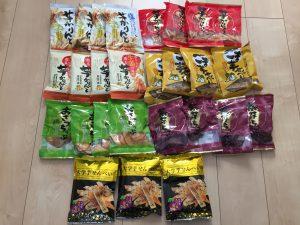 ふるさと納税 2018年 おすすめ お菓子 デザート 1万円以下