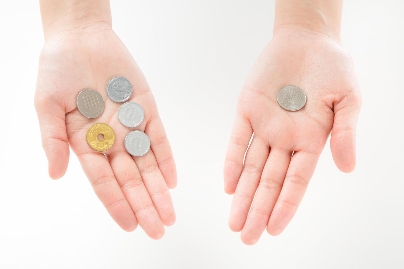 主婦 お小遣い 公開 ブログ おこづかい 家計