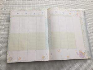 育児日記 たけいみき ブログ 育児ダイアリー