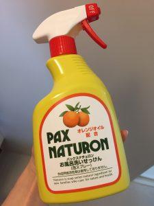 パックスナチュロン お風呂掃除 赤ちゃん 子供 子ども