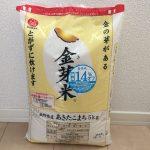 栄養たっぷり!離乳食にもおすすめの金芽米