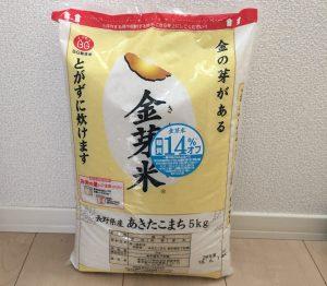 金芽米 楽天市場 あきたこまち 無洗米 比較 おすすめ
