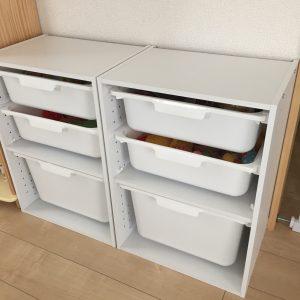 トロファスト風 IKEA イケア ニトリ 価格 比較 値段 安い ブログ