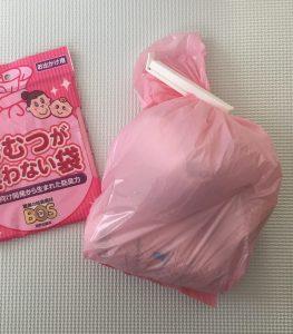 消臭袋 BOS 比較 ピンク色の袋 おむつ オムツ