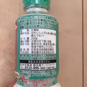 生協 片栗粉 とりみちゃん パルシステム 生活クラブ おうちコープ