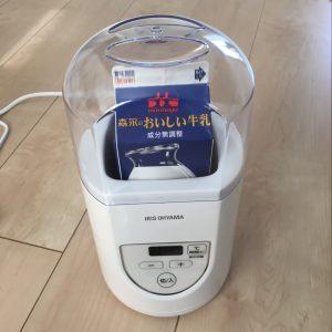 ヨーグルトメーカー R-1 アイリスオーヤマ おすすめ ブログ 口コミ レビュー 使い方