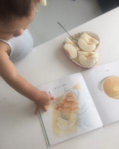 くだもの 平山和子 絵本 絵本育児 絵本の選び方 0歳児 1歳児 おすすめ ブログ