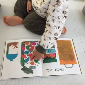 きんぎょがにげた 絵本 おすすめ 1歳児 2歳児 0歳児 2018年