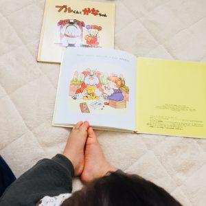 ブルくんとかなちゃん ブルくんかくれんぼ 絵本 えほん 1歳児 2歳児 おすすめ クリスマスプレゼント 2018年