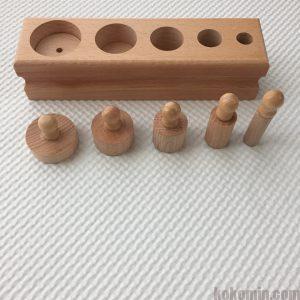 モンテッソーリ教育 おうちモンテ 藤井 教具 玩具 おもちゃ