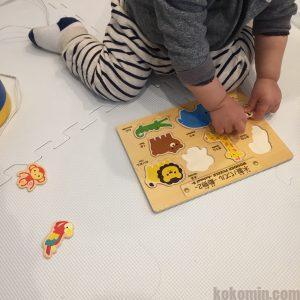 ダイソー パズル 木製 1歳児 口コミ ブログ