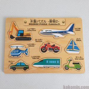 木製パズル ブログ 口コミ 評判