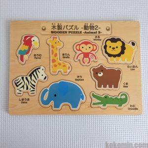 ダイソー 知育玩具 おすすめ 木製パズル