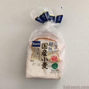 国産小麦の超熟 3枚入り 販売店・ 取扱店舗