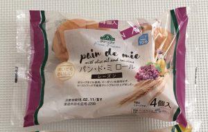 パンドミロール レーズン 離乳食 幼児食 イーストフード 乳化剤 添加物の少ない