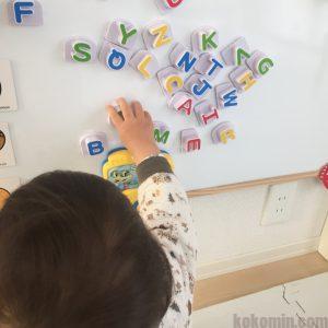 英語教材 おすすめ 英語玩具 英語のおもちゃ
