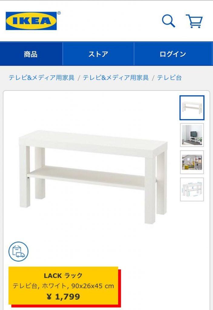 モンテッソーリ教育 おもちゃ棚 収納 ラック IKEA イケア